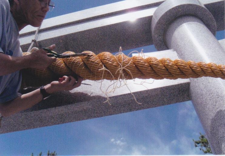 両端の保護糸を取ります