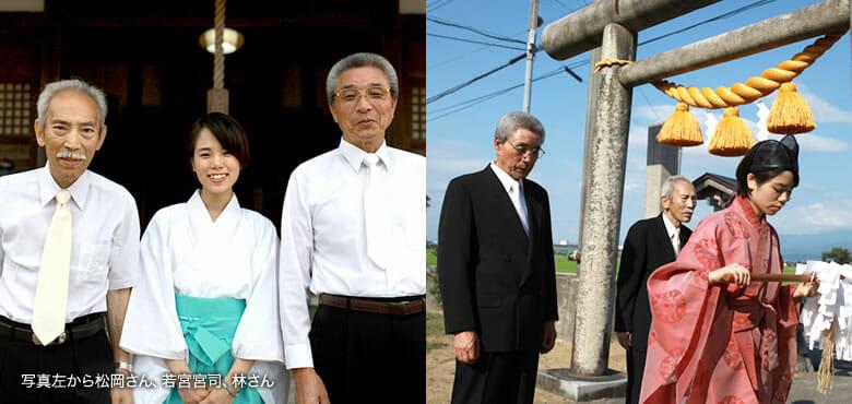 水橋中村神明社/宮総代 林さん、副総代 松岡さん、西永さん